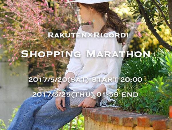 Marathone201705_640.jpg